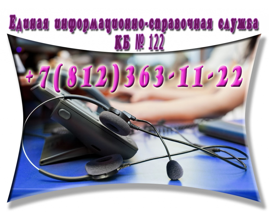 call_center_picture.jpg
